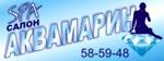 """SPA-салон """"Аквамарин"""", тел. 58-59-48"""