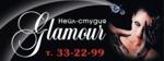 "Нейл-студия ""Glamour"", тел.: 33-22-99"