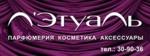 """""""Л'Этуаль"""", тел.: 30-90-36"""