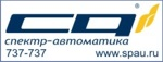 """""""Спектр-автоматика"""", тел.: 737-737,  www.spau.ru"""
