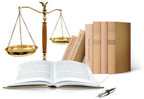 юридические консультации в ивантеевке
