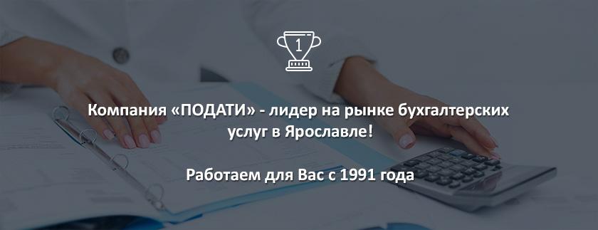 подать документы на ип с регистрацией в другом регионе
